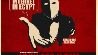 ثورة الانترنت في مصر - Internet Revolution 2