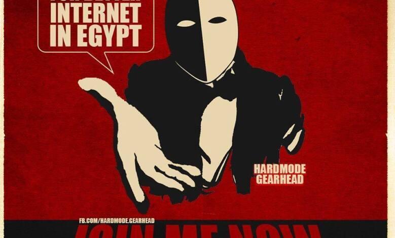 ثورة الانترنت في مصر - Internet Revolution 1