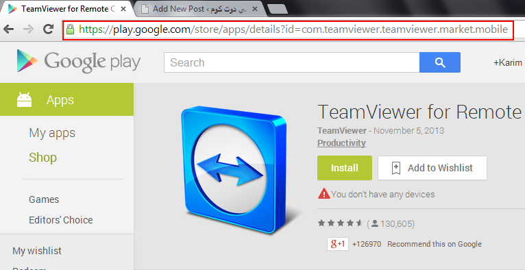 2014-02-17 21-10-34_TeamViewer for Remote Control - Android Apps on Google Play