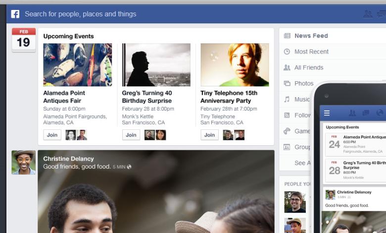 شرح الحصول على شكل الفيس بوك الجديد 2014 1