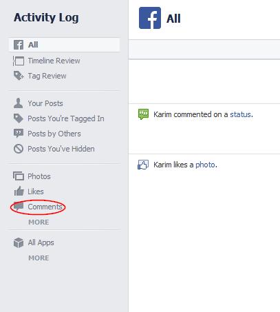 كيفيه الغاء حظر التعليقات على الفيس بوك 1