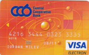 CENTRAL-COOPERATIVE-BANK---Visa-Electron---Planets---3[1]