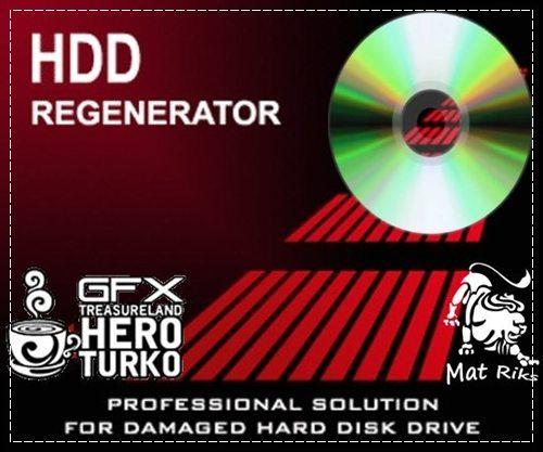 HDDregenerator[1]