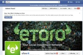تحديث قادم لفيسبوك سيعرض اسم المدير الذي يقوم بكتابة المنشور او التعليف في الصفحه