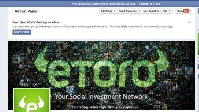 تحديث قادم لفيسبوك سيعرض اسم المدير الذي يقوم بكتابة المنشور او التعليف في الصفحه 5