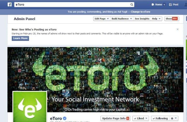 Photo of تحديث قادم لفيسبوك سيعرض اسم المدير الذي يقوم بكتابة المنشور او التعليف في الصفحه
