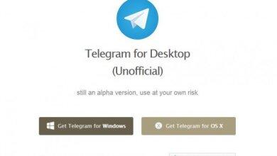 تشغيل تطبيق تيليجرام على الويندوز و الماك 3