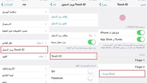 Touch-ID-on-iPhone-5s-598x337