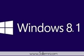 تحميل نسخة ويندوز 8.1 الرسميه من مايكروسوفت