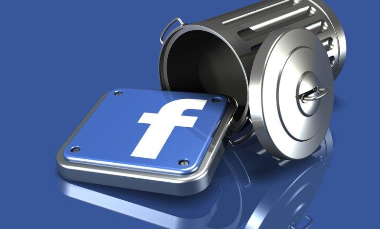 كيفية حذف حساب الفيس بوك نهائيا 1