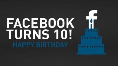 الفيسبوك يحتفل بمرور 10 سنوات علي اطلاقه ويتيح لك استعادة ذكرياتك بخاصية جديده 5