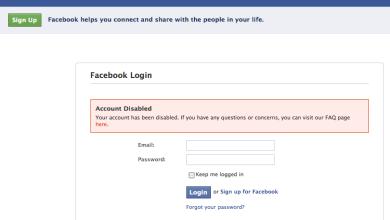 Photo of طرق استعادة واسترجاع حساب الفيسبوك المغلق او المعطل
