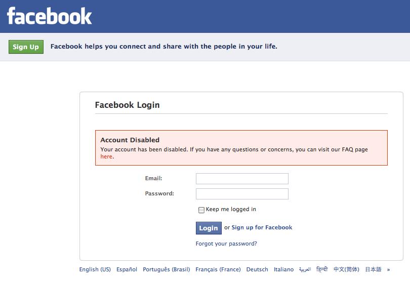 طرق استعادة واسترجاع حساب الفيسبوك المغلق او المعطل 3