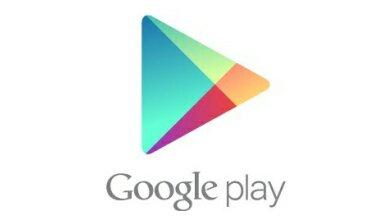 طريقة الحصول علي رصيد مجاني من جوجل لشراء الالعاب والبرامج من Google Play 4