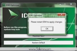 تسريع تحميل برنامج Internet Download Manager (IDM)