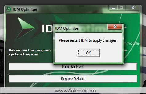idm+optimizer[1]