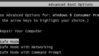 كيفية تفعيل خاصية safe mode او الوضع الامن في ويندوز 8 / 8.1 9