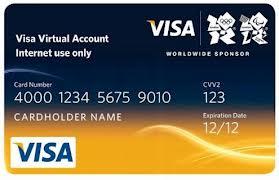 كيفية الحصول علي فيزا كارد مجانا - Virtual Credit Card 1