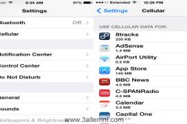 تقليل استهلاك الانترنت في الـ iOS