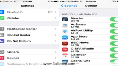 تقليل استهلاك الانترنت في الـ iOS 1