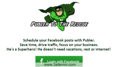 كيفيه النشر فى جميع الصفحات على الفيس بوك فى نفس الوقت 3