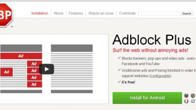 كيفية حذف اعلانات الاندرويد من المواقع والتطبيقات 2