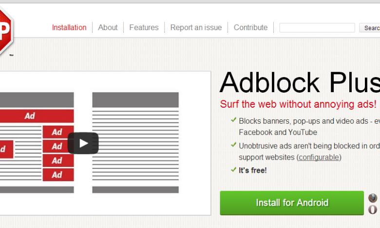 كيفية حذف اعلانات الاندرويد من المواقع والتطبيقات 1