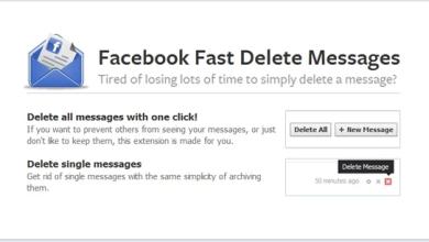 كيفية حذف رسائل الفيس بوك بضغطه واحده 2