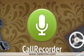 تحميل تطبيق لتسجيل المكالمات للأندرويد