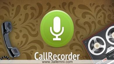 تحميل تطبيق لتسجيل المكالمات للأندرويد 4