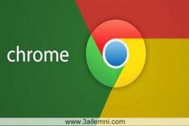 كيفية تسريع المتصفح Google Chrome
