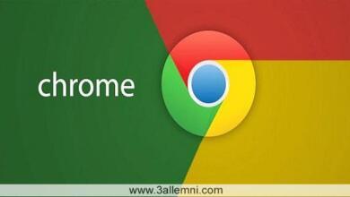 كيفية تسريع المتصفح Google Chrome 1