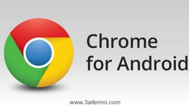 حل مشكلة تقطيع وتهنيج جوجل كروم في الأندرويد 3