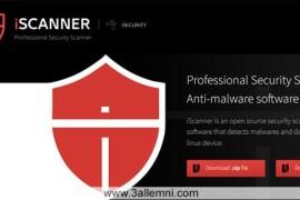 iScanner مكافح فيروسات على اللينكس