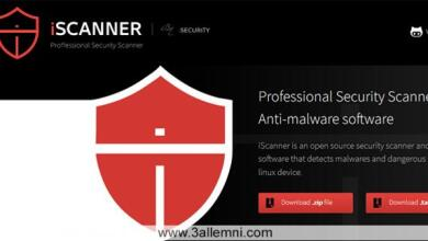 iScanner مكافح فيروسات على اللينكس 3
