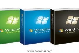 تحميل ويندوز 7 بروابط مباشره نسخة 32 و 64 من مايكروسوفت
