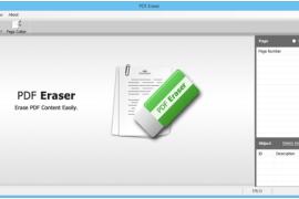 كيفية التعديل علي ملفات PDF واضافة النصوص والصور