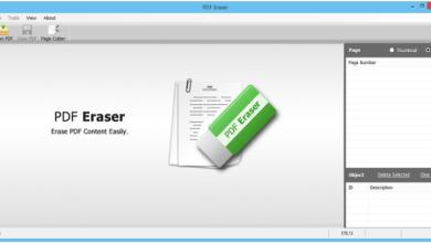 كيفية التعديل علي ملفات PDF واضافة النصوص والصور 2