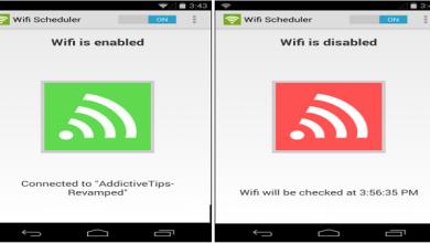 تطبيق Wireless Manager للحفاظ علي البطاريه بإغلاق الوايرلس في حالة عدم وجود اشاره 2