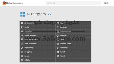تشغيل تطبيقات نظام فايرفوكس OS على الاندرويد 3