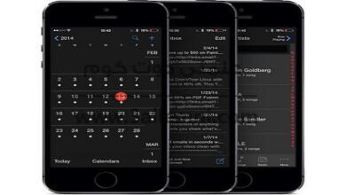 كيفية تفعيل الوضع الليلي في نظام iOS 2