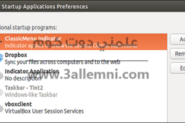 """كيفية التحكم في البرامج التي تبدأ مع نظام التشغيل """" Ubuntu"""""""