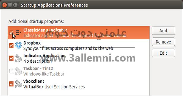 Startup app ubuntu