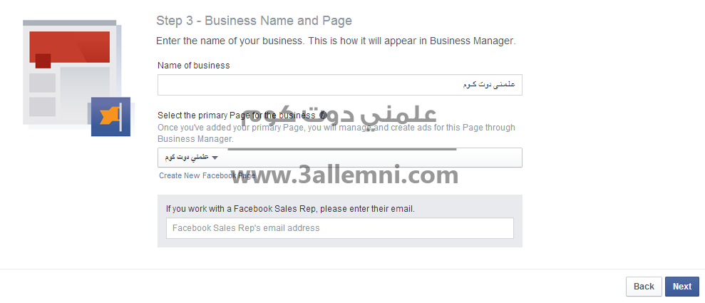 2014-07-22 18_38_44-Business Name and Page