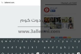 تحميل Android L Keyboard