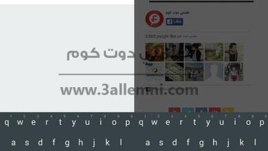 تحميل Android L Keyboard 3