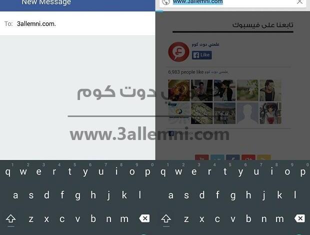 تحميل Android L Keyboard 1