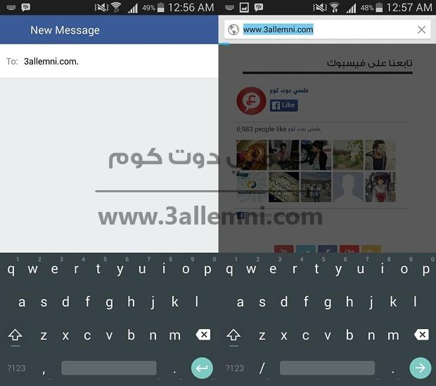 Android L Keboard 2