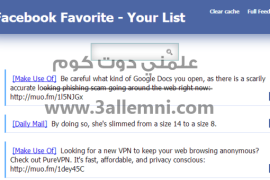 شرح حفظ منشورات الفيس بوك لقرائتها لاحقا فى متصفح جوجل كروم
