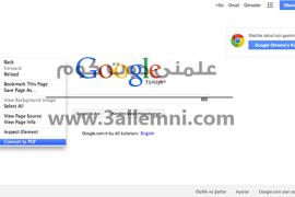 تحويل المواقع الى ملف PDF فى متصفح فايرفوكس